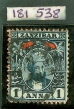 SG 81 British East Africa 1897 1a indigo & red OVPT type 8. Very fine used...