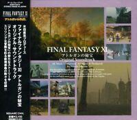 Game Music - Final Fantasy (Original Soundtrack) [New CD] Japan - Import