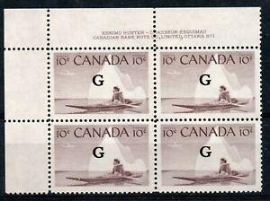 Weeda Canada O39 VF MNH UL plate #1 block, G official overprint CV $12