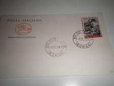 "FRANCOBOLLI ITALIA 1967 ""REAZIONE A CATENA NUCLEARE"" FDC CAVALLINO (CAT.X)"