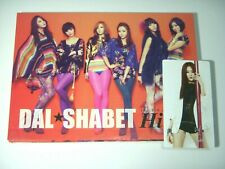 DAL SHABET HIT U 4TH MINI ALBUM CD + Photocard K-POP