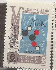 Rusia URSS CCCP yv # 2440 ** MNH set  Congreso de Bioquimica / Medicina