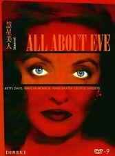 """NEW DVD  """" All About Eve """" Bette Davis, Anne Baxter"""