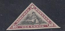 Liberia # 118 Imperforate MNH Triangle