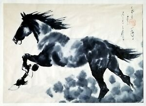 Odmandakh: Monggol-un Sayiqan Oron, 1970s Ink/Paper, Inner Mongolia