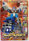Transformers 2000 Takara C-023 God Ultra Magnus Car-Robot