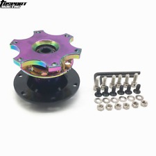 Quick Release Snap Off Hub Adapter fits Car  Steering Wheel For Seat 70MM NEO