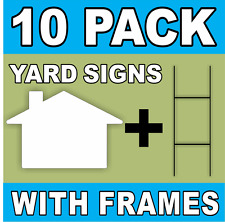 10 PACK LARGE White House Shape BLANK Yard Signs with H-Stakes DIY~Sign Kit