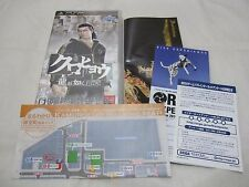 7-14 Days to USA. W/Map PSP Kurohyou Ryu ga Gotoku Shinshou Yakuza Japanese Ver