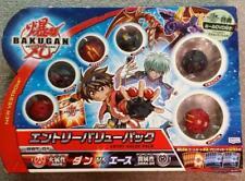 Bakugan Entry Value Pack BBT-01 Super Rare Abolished Edition Japan Limited
