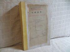mémoires sur l'Annam par Ngann-Nann-Tche-Luo Péking imprimerie Lazaristes 1896