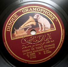 RAIES BOUDJEMAA Tiznit arabic islamic french disque gramophone K-4491 78 rpm