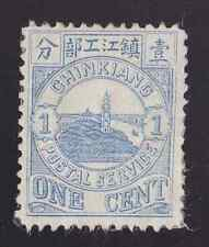 CHINA F-VF/MNG CHINKIANG LOCAL POST ONE CENT HR