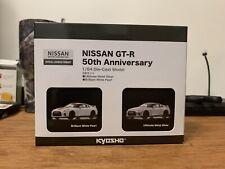 Kyosho 1/64 set 2 Nissan GT-R 50th Anniversary