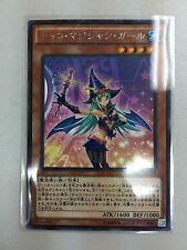 VJMP-JP115 Japanese Choco Magician Girl Rare