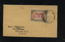 Liberia small cover  to  US