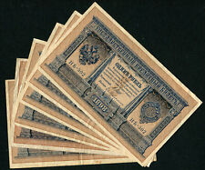 RUSSIA 1 RUBLE 1898, PICK: 1d SHIPOV, SET 6 BANKNOTES, VF - XF
