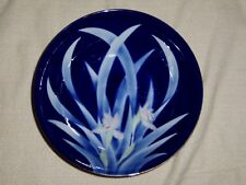 Sato Gordon Collection Blue Round Bowl Painted Iris Flowers Made in Japan