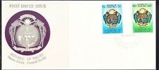 Nauru 1978 - 10th Anniversary Independence First Day Cover