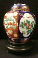 Vintage Gold Imari Ginger Jar With Lid & Wood Stand Made In Japan Hand Painted
