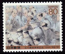 JAPÓN 1995 2171 1v