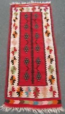 UNUSUAL ANTIQUE TURKISH ANATOLIAN KONYA TREE OF LIFE KILIM KELIM RUG
