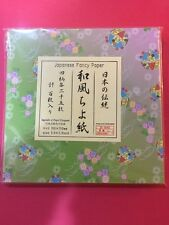 ORIGAMI Japanese Fancy Paper four design Total 100 pieses FREE Shipping