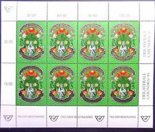 Austria 1995 Stamp Day Sheet. MNH.