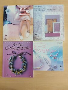 Beading Beadwork Seed Bead Books x4 Japanese