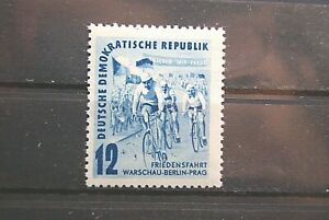German Stamps. 1952 DDR ISSUE.  LMM.