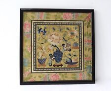Chinese Antique Embroidery Long Stitch Panel - Early 20th Century  - Oriental