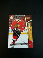 2019-20 DOMINIK KUBALIK Upper Deck NHL ROOKIES RC Card #22 Chicago Blackhawks 🏒
