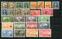 Costa Rica Lot of 26 Specimens All NH Collection 1910-1940