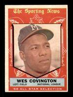 1959 Topps Set Break # 565 Wes Covington All Star EX *OBGcards*