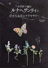 Crochet Lunarheavenly's Pretty Flower Accessory Craft Knitting Book Japan