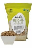 McCabe USDA ORGANIC Soy Bean, 3-Pound