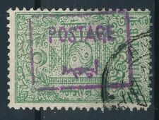 [8798] Mongolia 1925 good stamp very fine used