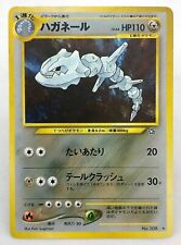 STEELIX HOLO n°208 - Carte Pokemon card JAP japonaise