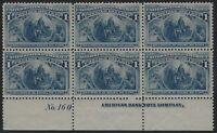 US Stamps - Scott # 230 - Plate # Block of 6 - Mint Light Hinge    $450  (E-344)