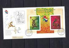 China Hong Kong 2001 FDC Gold Dragon Snake New Year stamps S/S