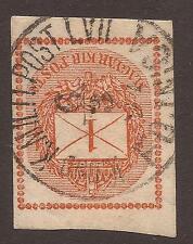 Bullseye/SOTN Austrian Stamps