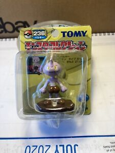 Rare Sealed Unopened TOMY Tyrogue Pokemon Figure #236