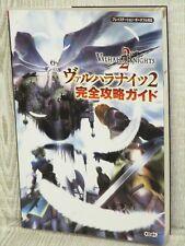 VALHALLA KNIGHTS 2 Guide Sony PSP Book KE22*