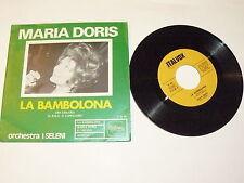 """Maria Doris """"The Doll"""" I seleni """"Almita"""""""" 45 RPM Disc italvox Italy"""