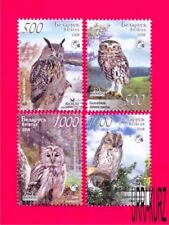 BELARUS 2008 Nature Fauna Predatory Birds of Prey Owls 4v Mi750-753 MNH