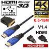 0.5m 1m 1.8m 3m 5m 10m 15m Braided Premium HDMI Cable HD 4K 3D V1.4 Gold Plated