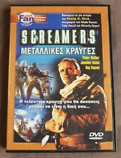 Screamers PAL DVD 1995 [Peter Weller, Roy Dupuis, Jennifer Rubin, Philip Dick]