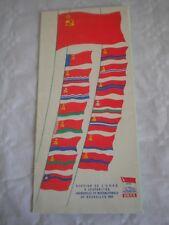 Vintage Brochure Bruxelles expo 1958 USSR CCCP Russian pavillon leaflet folding