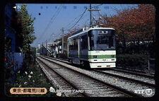 Phone card Japan NTT Trains (Tram) 230-216 B - Tokyo Tram Toden Type 8500