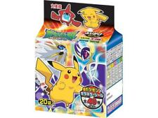 Marumiya Japanese Rice Seasonings Pokemon Furikake 20 Packs Japan Import